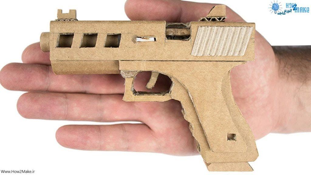 ساخت تفنگ کارتنی کوچک