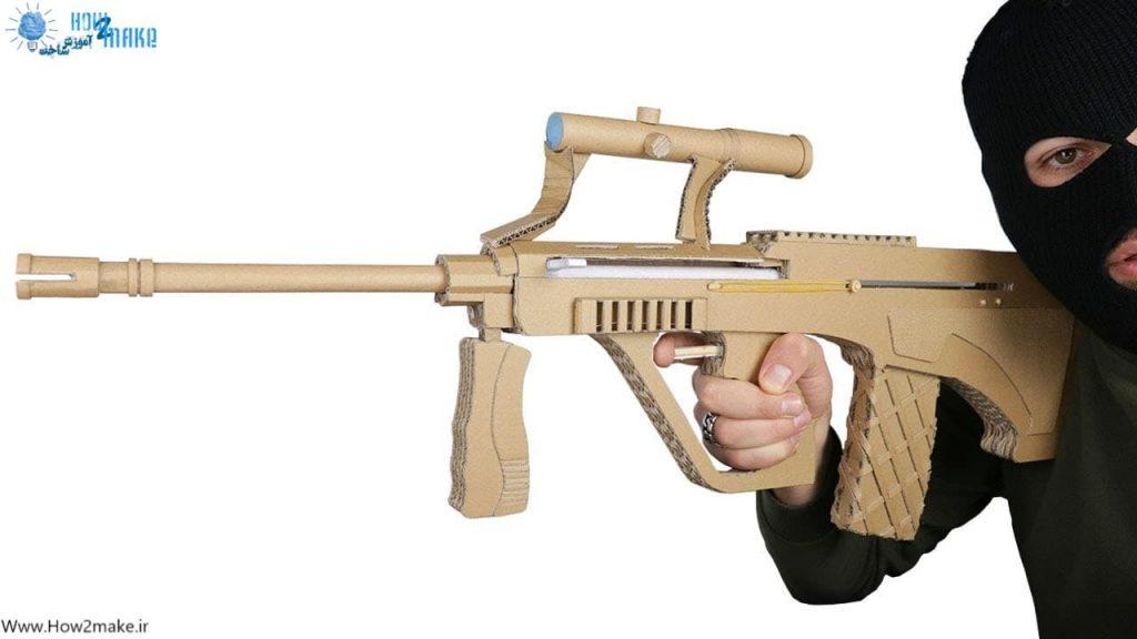 تفنگ کارتنی طرح Aug