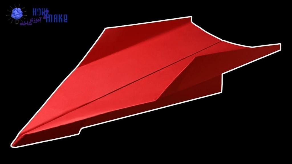 موشک کاغذی 3