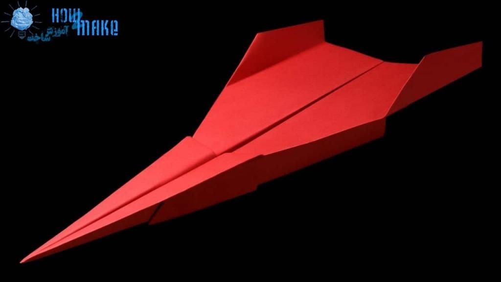 موشک کاغذی 4