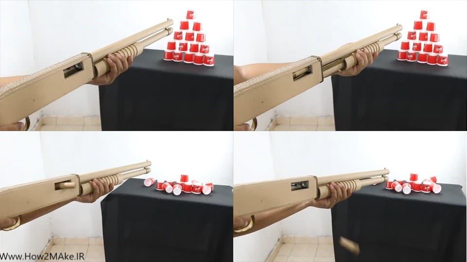 تفنگ کارتنی شاتگان
