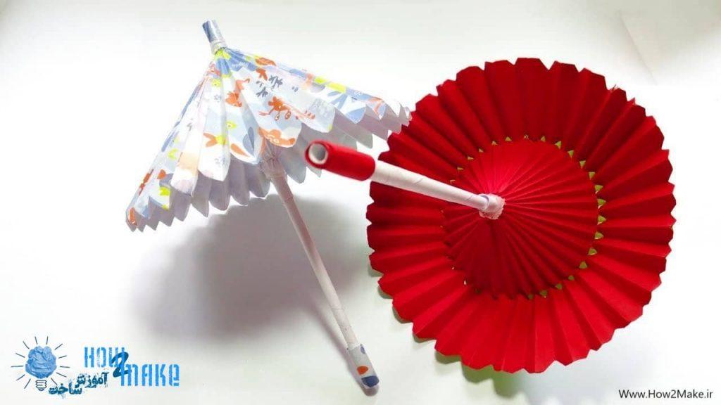 ساخت چتر کاغذی